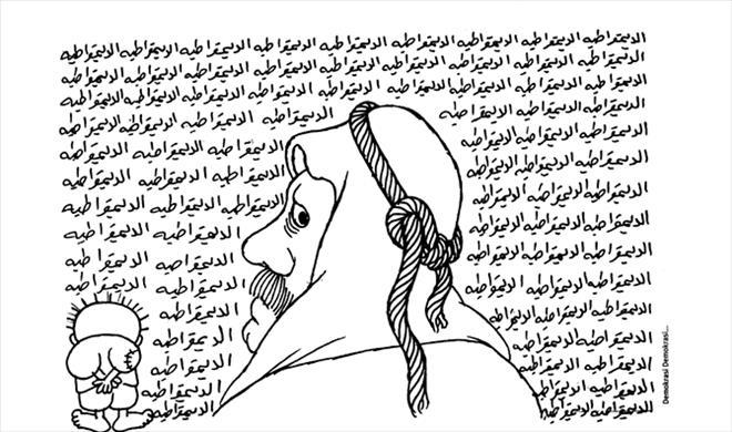 Kandan Çizgiler Naci el Ali galerisi resim 28