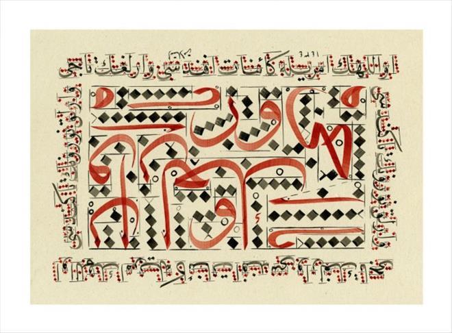 Hat Sanatı ile Üstad`dan Şiirler galerisi resim 16