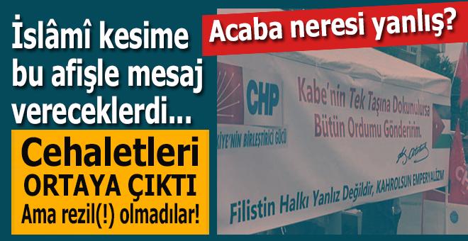 CHP'nin halkçılığı(!); İslamî kesime yem atayım derken cehaletleri ortaya çıktı!