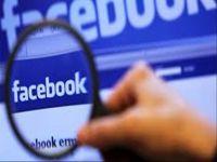 Facebook: ?Bütün İnternet Kullanıcılarını Takip Ettik?