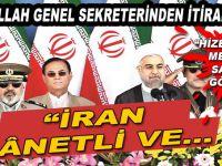 """Hizbullah Genel Sekreterinden itiraf; """"İrân ABD ve İsrail'le ortak çalışıyor!"""""""